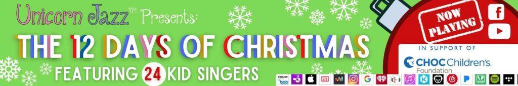 children's hospitals of orange county 12 days of christmas